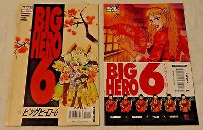 Big Hero 6 #1 & #2 Marvel Pixar Movie Hit  ()
