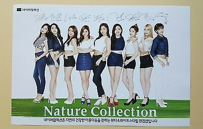 Twice Nature Collection Promotion Poster with long tube (Small : Check the size)