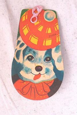 Vintage Dog Paper Noise Maker, Japan