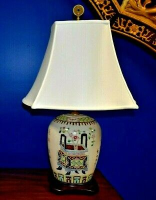 Vintage Handpainted Chinoiserie Feather Pattern Table Lamp Pastel
