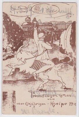 90779 Künstler AK Freundlichen Gruss von der einjährigen Kneipe 1910