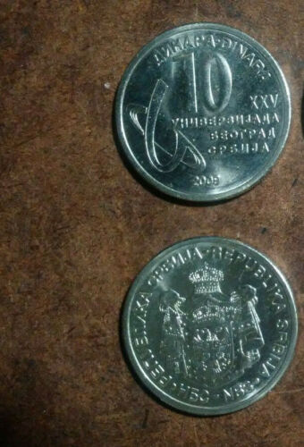 SERBIA 2009 UNCIRCULATED 10 DINARA COIN