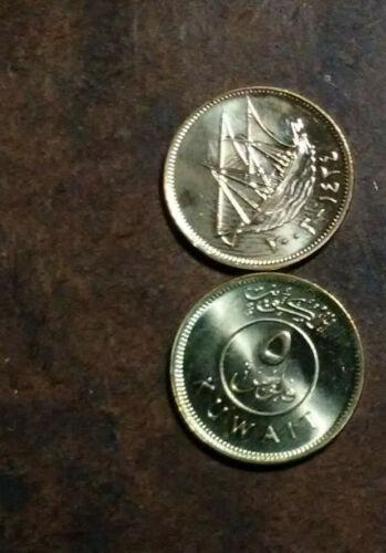 KUWAIT, MODERN 4 PIECE COIN SET, 5 TO 100 FILS