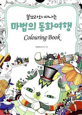 Magical fairy tale trip Coloring Book Thumbelina Hansel Grete Pinocchio Etc (Thumbelina Coloring Book)