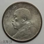 Colorado s Best Coin Dealer
