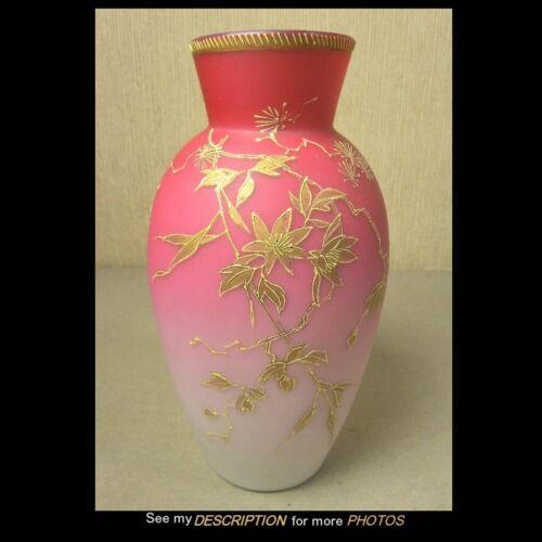 "Antique 7-1/2"" Mount Washington Peachblow Satin Glass Vase Butterfly Decoration"