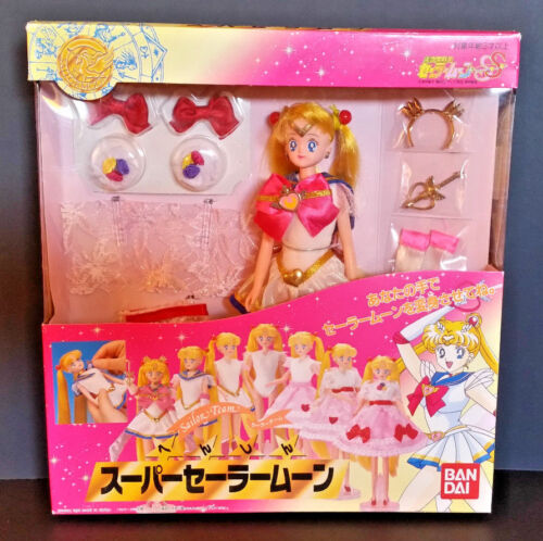 SAILOR MOON SUPER S HENSHIN Doll BANDAI 1995 From Japan NRFB! VERY RARE!!