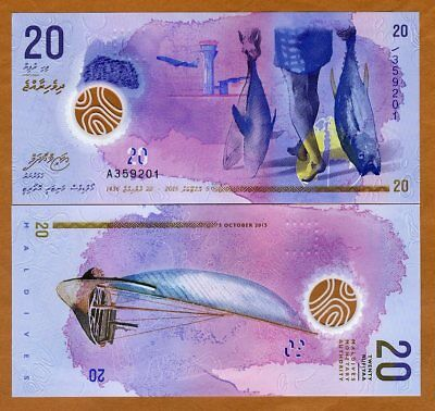 Maldives, 20 Rufiyaa, 2015 (2016), Polymer UNC > New Design