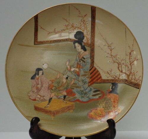 Japanese Vintage 19th Century Satsume Plate