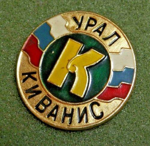 Kiwanis Urals Lapel Pin урал киванис In Russian Obtained Through Estate Sale
