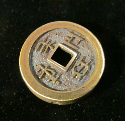 RARE VINTAGE JAPANESE CHINESE COIN SLIDE CHARM