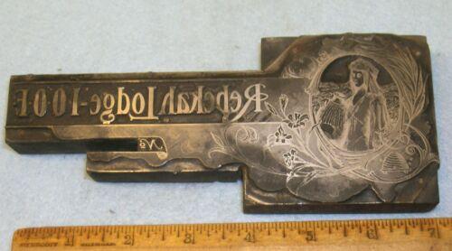 Antique IOOF REBEKAH LODGE LETTERHEAD Zinc Printing Block * MC Lilley