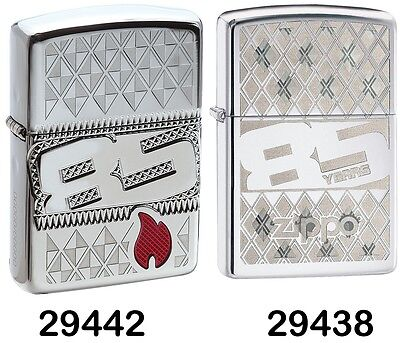 Zippo 85th Anniversary High Polish 2 Lighter Set Collectible 29442 & 29438 New