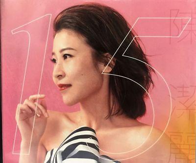 LILY CHEN - 陳潔麗  15  2017 NEW ALBUM (CD)