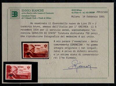 Eritrea 1934 Sass. 1 MNH 100% Certificate Bianchi, 25+2L, State Service