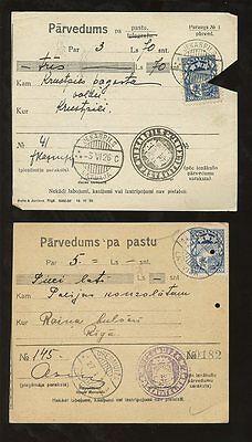 LATVIA MONEY ORDERS 1920s...7 ITEMS