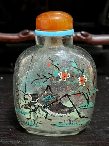 Chinese Inside Painted Glass Snuff Bottle.