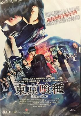 TOKYO GHOUL 東京喰種  2017 (JAPANESE MOVIE ) DVD WITH ENGLISH SUB (REGION 3)