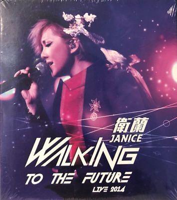 JANICE VIDAL 衛蘭 - WALKING TO THE FUTURE LIVE 2014 (2CD)