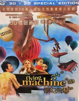 The Flying Machine 夢幻飛琴 2013 (3D+2D) BLU-RAY (Region A)