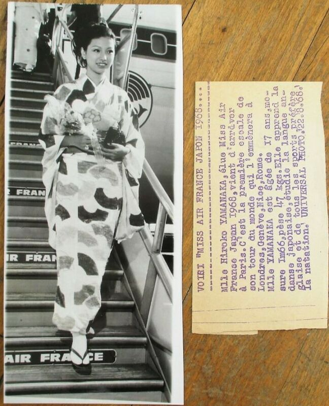 Miss Air France Japan 1968 Press Photograph / Aviation Photo - Hiroko Yamanaka