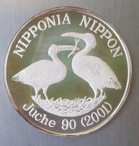 2001 Korea 5 Won, CRESTED IBIS, Nipponia Nippon Silver 999 FAUNA Proof Scarce !!