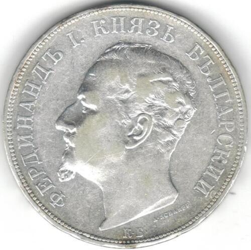 1892 Bulgaria silver coin 5 Leva EF TMM*
