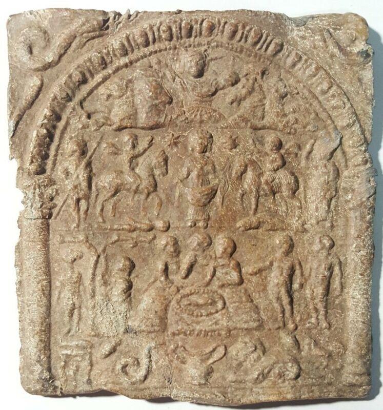Ancient Roman artifact. Iconic Plate.                           Lot 224