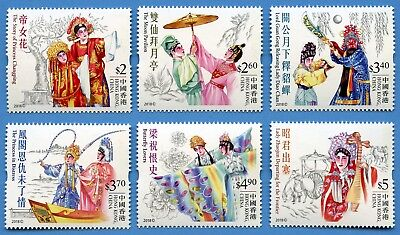 Hongkong 2018 Kanton-Oper Cantonese Opera Kostüme Musik 2224-2229 Postfrisch - Frische Kostüm