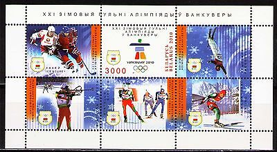 Belarus 2010 Sc716  MiB71(794)  1 SS  mnh  XXI Olympic Winter Games. Vancouver