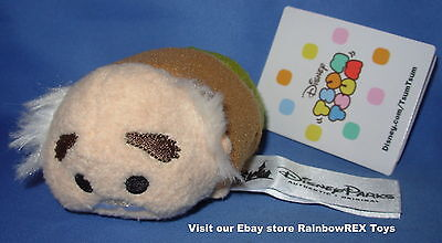 Disney Parks MAURICE From Beauty And The Beast Tsum Tsum Plush Mini 3.5
