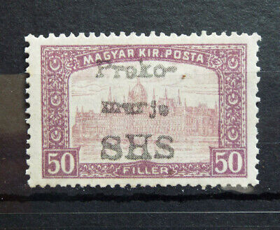 Local Hungary, Slovenia 1918 private overprint Lendvavasarhely/Dobrovnik MNH