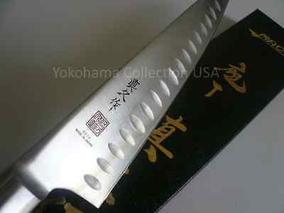 """MAC MTH-80 Pro Series 8"""" Chef's Knife W/Dimples/200mm/Silver Molybdenum Steel"""