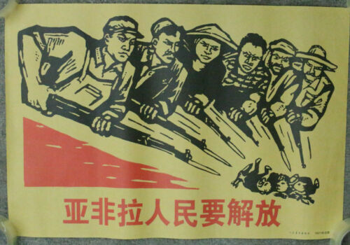 Chinese Cultural Revolution Poster 1960s Political Propaganda Vintage Original