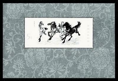 1978 China PRC Stamp T28M Galloping Horse Souvenir Sheet S/S Scott 1399 MNH - $350.00