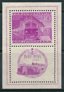 Yugoslavia-Hojas-bloque-Ano-1949-numero-00003-Tren