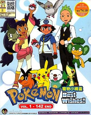 DVD Anime Pokemon Best Wishes! Complete TV Series 1-142 End English Sub Region