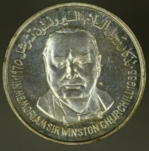 Yemen Silver Rial 1965 Winston Churchill  BU    A984