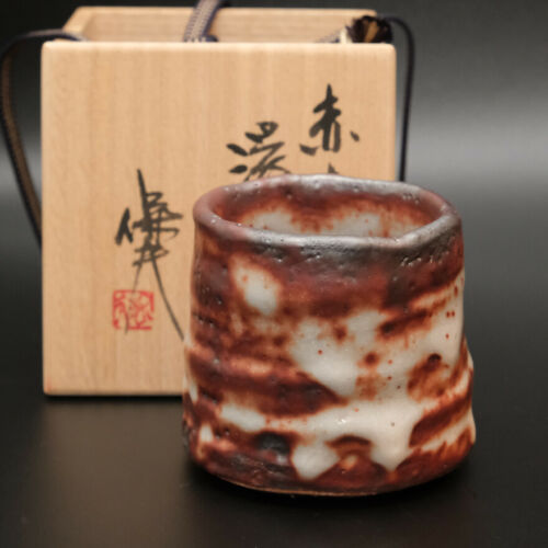 Japanese RED SHINO-WARE  pottery YUNOMI TEA CUP with box By YASUO TAMAOKI
