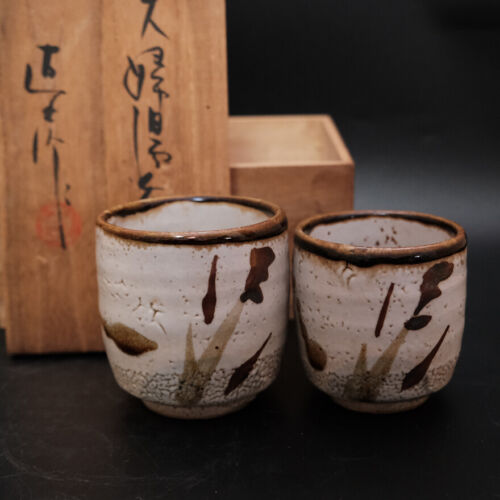 1117c Naoyuki Matsubara Japanese Mashiko pottery Yunomi Tea cup set with box