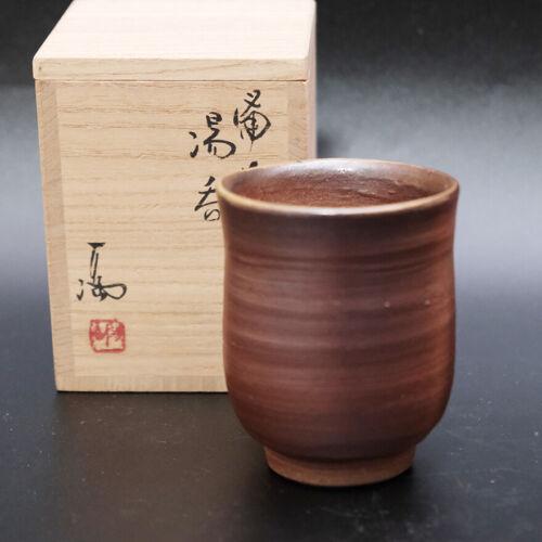 1207A Mitsuru Isezaki Japanese Bizen ware pottery Yunomi Tea cup With Box