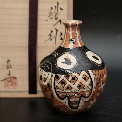 0725A Ikeda Shogo Japanese Oribe ware pottery sake bottle Vase With Box