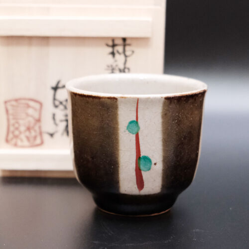 0509a Tomoo Hamada Japanese Mashiko ware pottery pottery YUNOMI Tea Cup with Box
