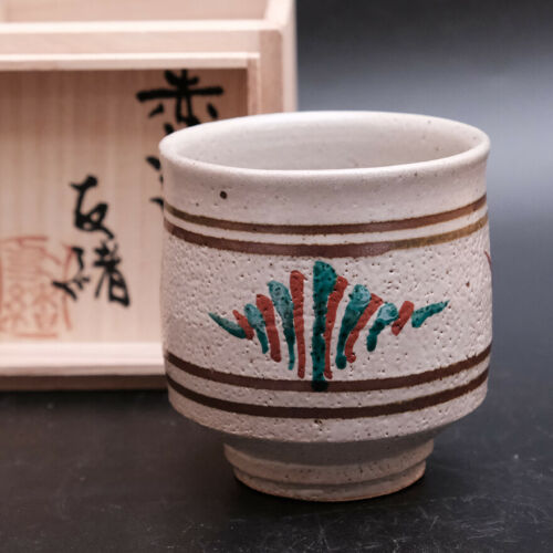 0115e Tomoo Hamada Japanese Mashiko ware pottery YUNOMI Tea Cup with Box