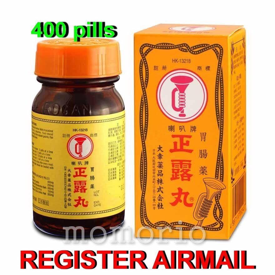 Trumpet Brand Seirogan Gastrointestinal 400 píldoras diarrea indigestión Distensión