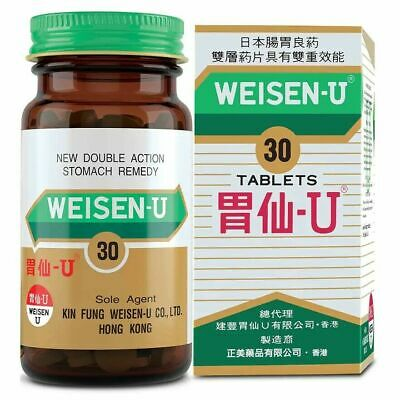 Weisen-U Double Action Stomach Remedy 30 tablet 胃仙U exp:05/2023 US Seller