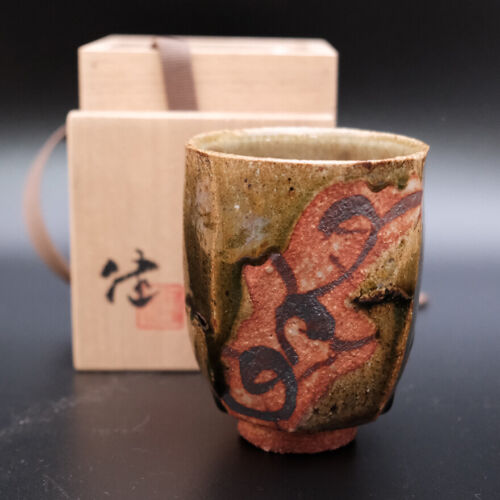 0502b Ken Matsuzaki Japanese Oribe ware pottery Yunomi Tea Cup with Box