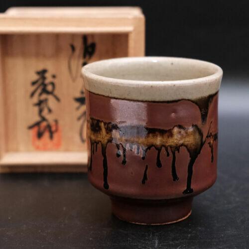 0226b Totaro Sakuma Japanese Mashiko ware pottery YUNOMI Tea Cup with Box
