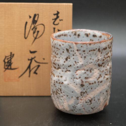 KATO TAKESHI Japanese SHINO ware pottery NEZUMISHINO YUNOMI TEA CUP with BOX
