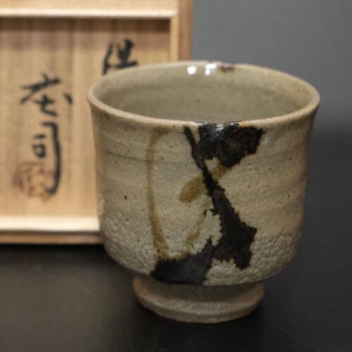 SHOJI HAMADA Japanese Mashiko pottery TETSUE YUNOMI TEA CUP with box 02